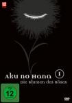 Aku no Hana - Die Blumen des Bösen - DVD Vol. 1