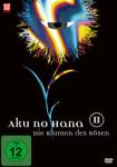 Aku no Hana - Die Blumen des Bösen - DVD Vol. 2