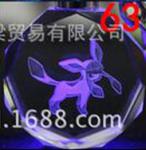 Pokemon Anhänger Nummer 063