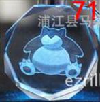 Pokemon Anhänger Nummer 071