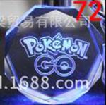 Pokemon Anhänger Nummer 072