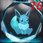 Pokemon Anhänger Nummer 076
