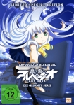 Arpeggio of Blue Steel Ars Nova - Limited Complete Edition