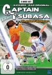 Captain Tsubasa - Die tollen Fußballstars - Volume 2 (Folge 31-60) (3 Disc Set)