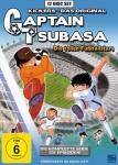 Captain Tsubasa: Die tollen Fußballstars - Die komplette Serie (12 DVDs)