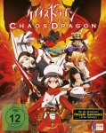 Chaos Dragon 01-04 (Blu-ray) (mit Sammelschuber)