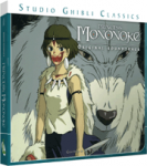 CD - Prinzessin Mononoke - Soundtrack