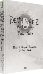 Death Note 2 - Music Note