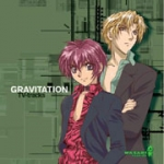 Gravitation TV-Tracks