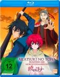 Akatsuki no Yona - Prinzessin der Morgendämmerung (Episode 6-10) (Blu-ray)
