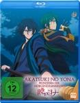 Akatsuki no Yona - Prinzessin der Morgendämmerung (Episode 16-20) (Blu-ray)