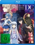 Arpeggio of Blue Steel: Ars Nova - DC (Blu-ray)