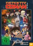 Detektiv Conan – The Movie (20) – Der dunkelste Albtraum – DVD Limited Edition