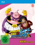Dragonball Z Kai – Blu-ray Box 9