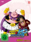 Dragonball Z Kai – DVD Box 9