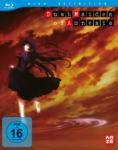 Dusk Maiden of Amnesia – Blu-ray Gesamtausgabe