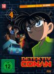 Detektiv Conan – die TV-Serie – 2. Staffel – DVD Box 4