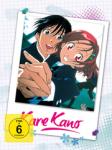 Kare Kano – DVD Gesamtausgabe