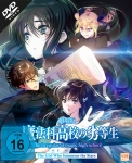 The Irregular at Magic High School - The girl who summons the stars