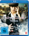 Tokyo Ghoul – The Movie (Live Action Movie) – Blu-ray