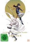 Katsugeki Touken Ranbu - Volume 2 - Episode 5-8