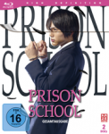 Prison School TV-Drama – Blu-ray Gesamtausgabe – Limited Edition