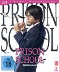 Prison School TV-Drama – Blu-ray Gesamtausgabe – Limited Edition