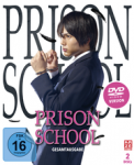 Prison School TV-Drama – DVD Gesamtausgabe – Limited Edition