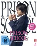 Prison School TV-Drama – DVD Gesamtausgabe – Limited Edition