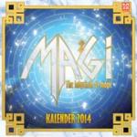 Magi - The Labyrinth of Magic - Wandkalender 2014